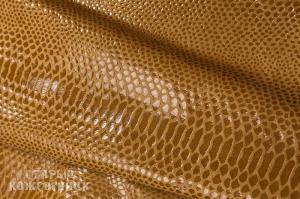 Кожа натуральная - Рептилия рыжая
