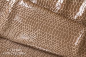 Кожа натуральная - Рептилия капучино